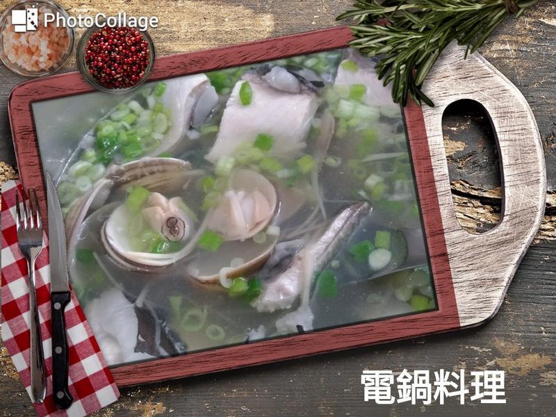 魚肚蛤蜊湯