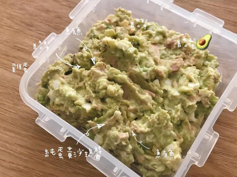 酪梨鮪魚雞蛋沙拉
