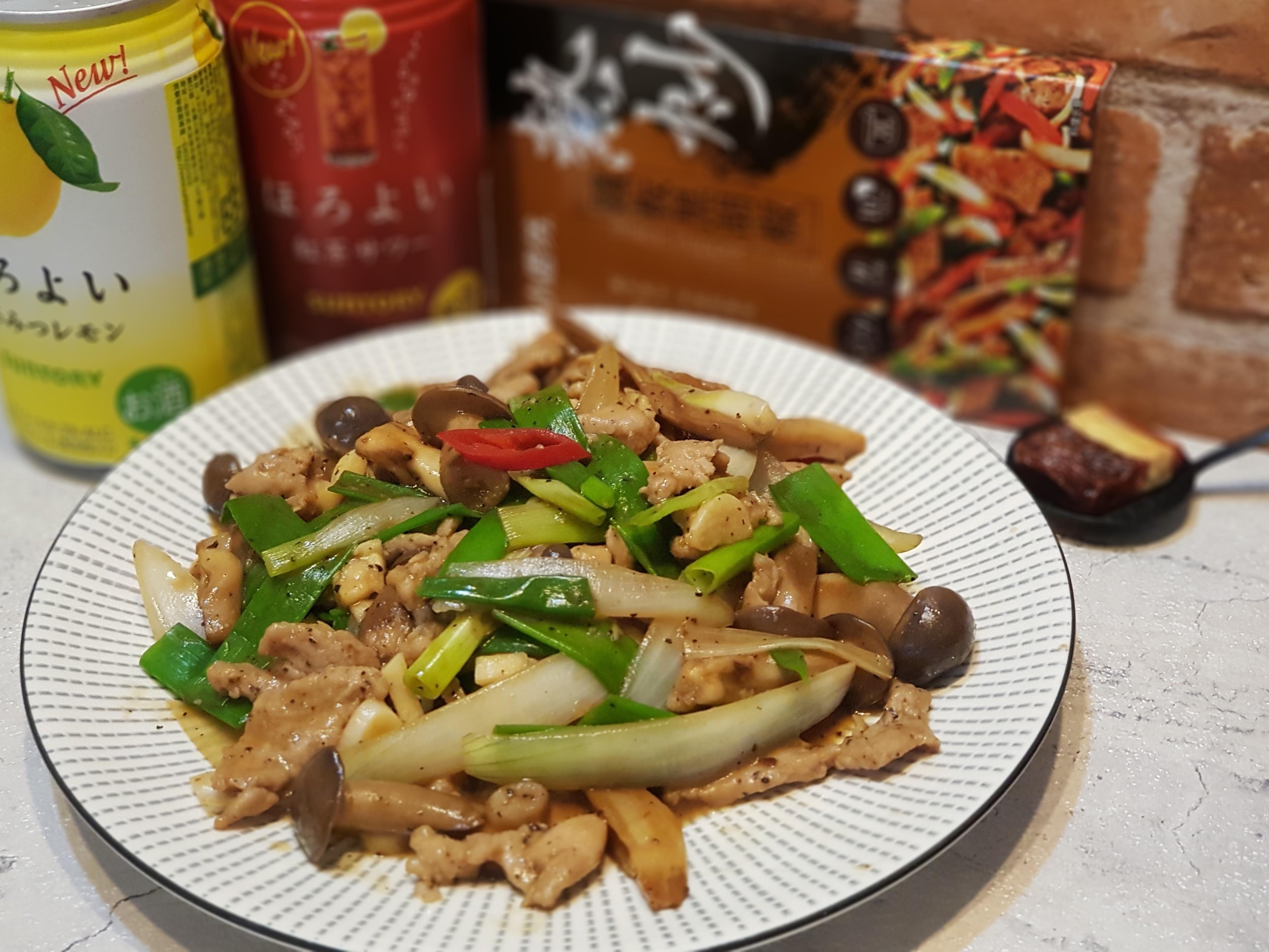 熱炒風黑胡椒鮮菇肉絲