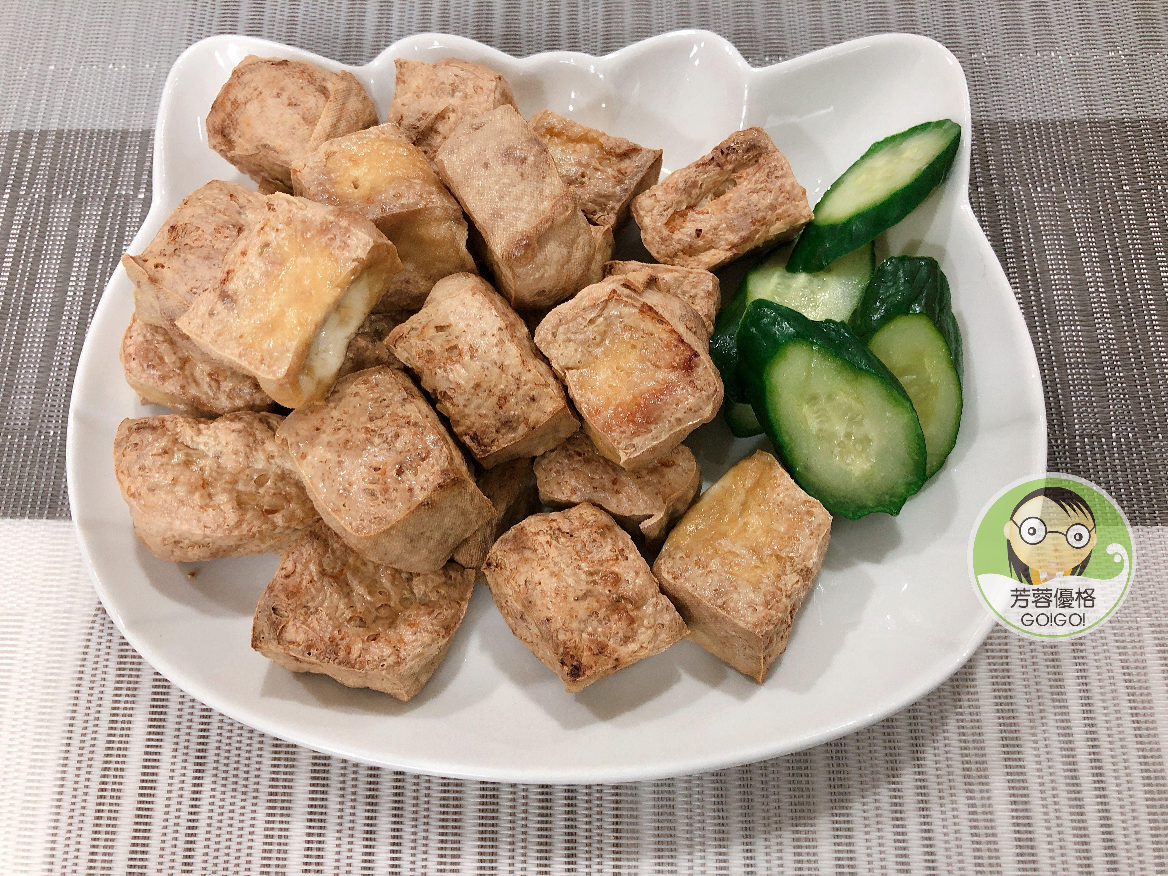 氣炸豆腐~氣炸鍋料理