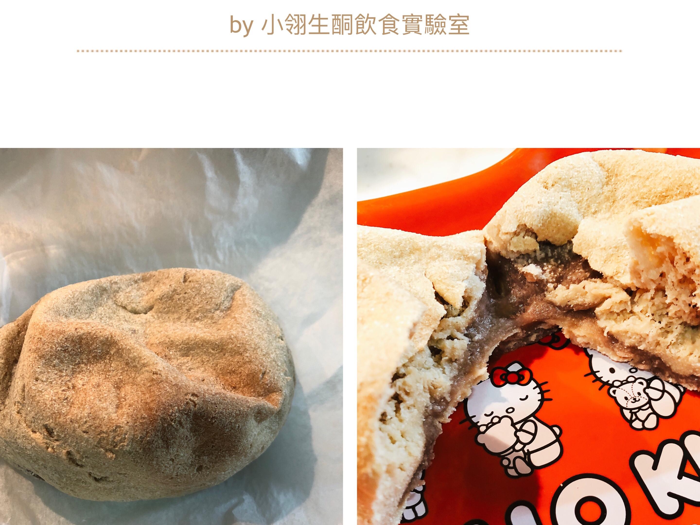 生酮版麻糬麵包