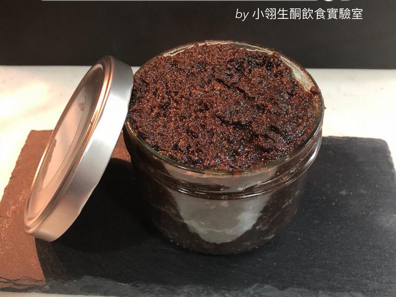 生酮版沙茶醬