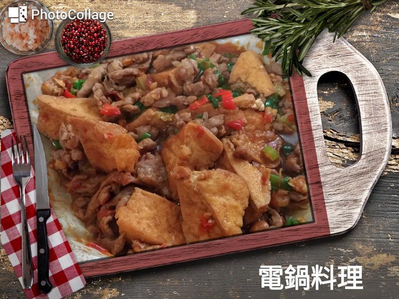 魚香油豆腐