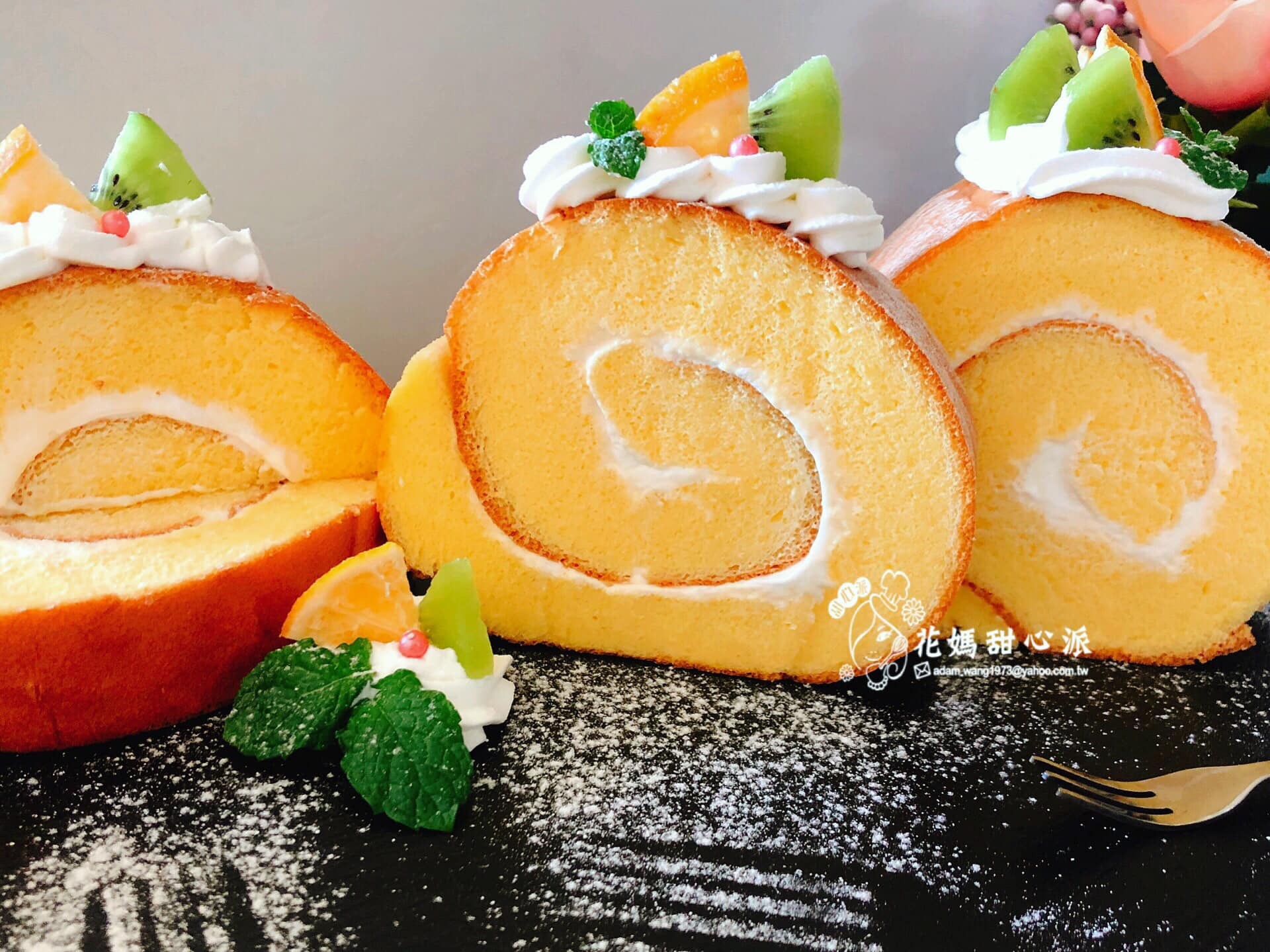 卡士達奶油瑞士蛋糕捲(烘焙料理)
