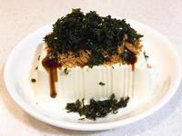 涼拌豆腐~全素