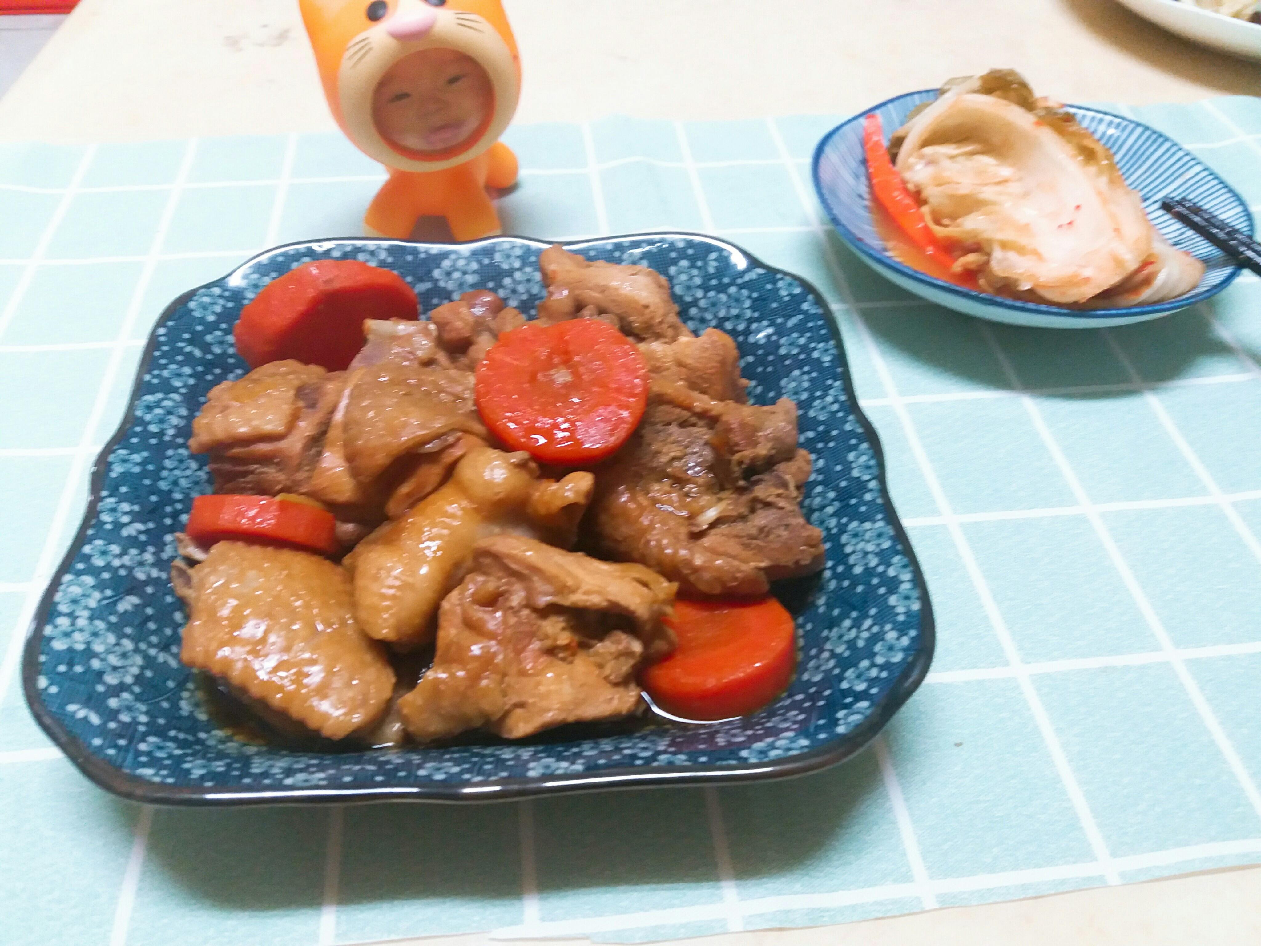 洋蔥紅蘿蔔香燉雞肉🍲