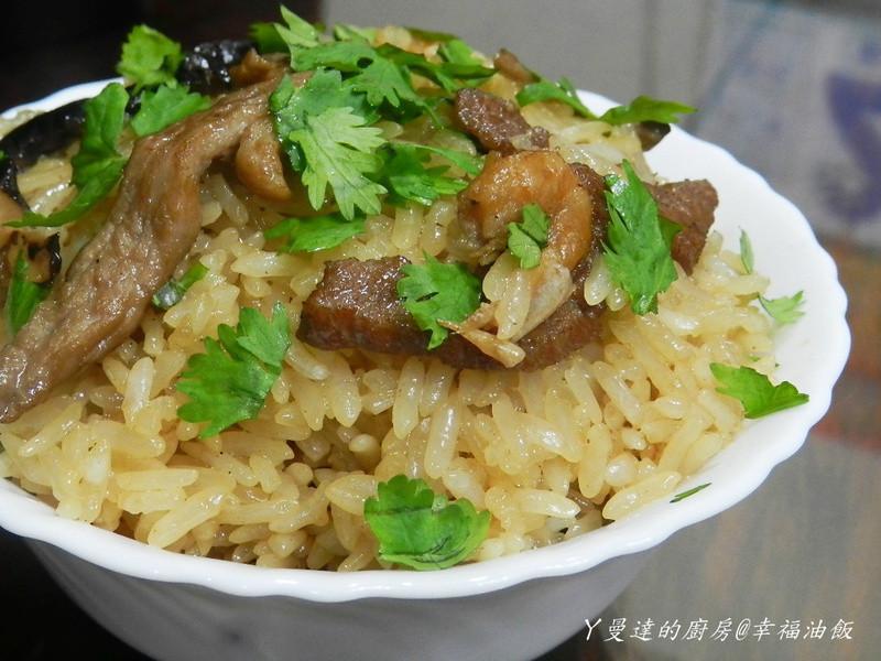 ㄚ曼達的廚房~【黃金玄米油清爽料理】幸福油飯