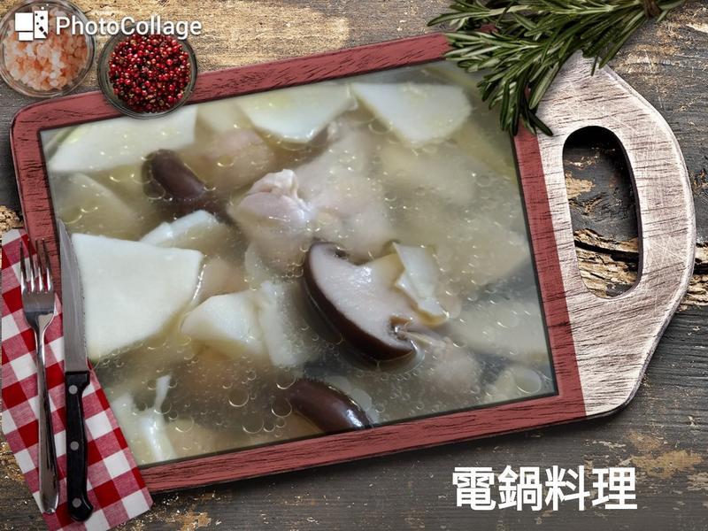 松本茸竹筍雞湯