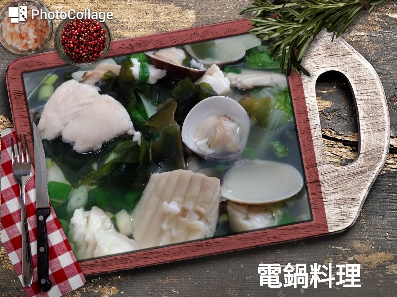 海帶芽鯛魚湯