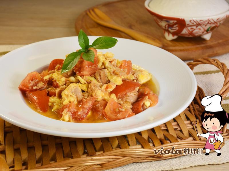 鮪魚蕃茄蛋