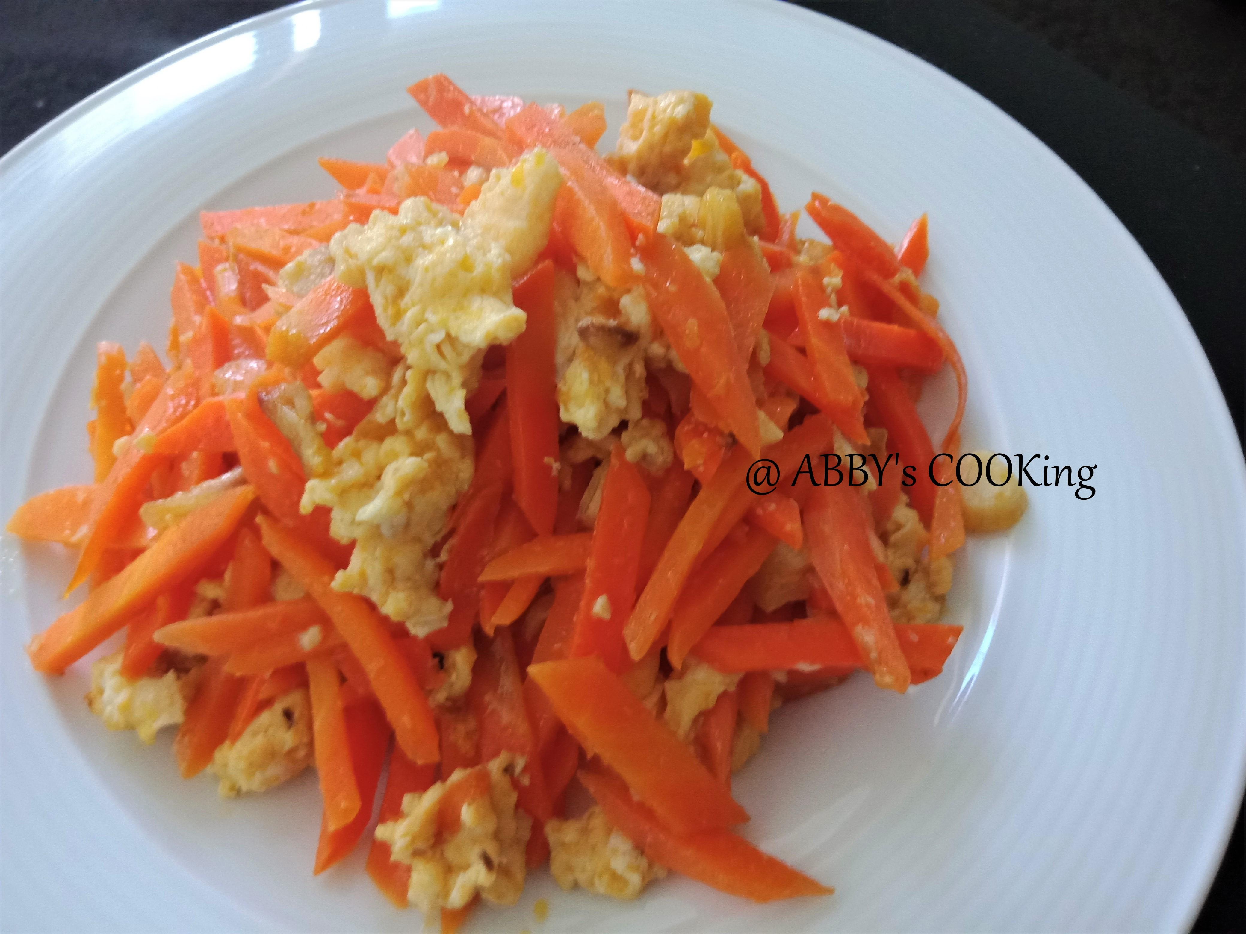 紅蘿蔔炒蛋