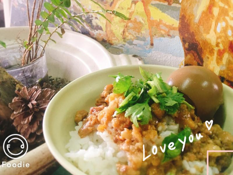 七烈滷肉飯~《打納系列》