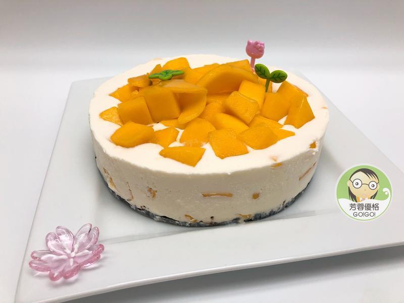 免烤玉文芒果優格乳酪蛋糕