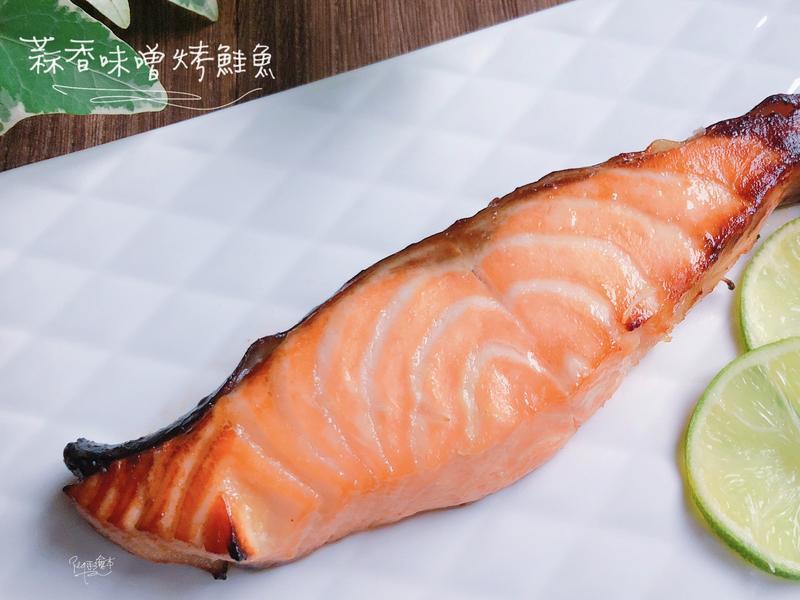 蒜香味噌烤鮭魚-手繪食譜