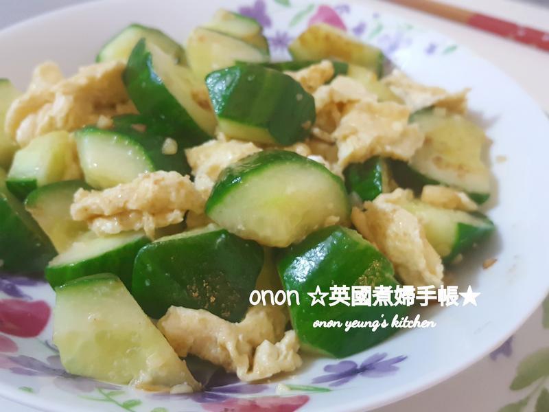 蒜香小黃瓜炒蛋 快速上桌🎉家常便當菜