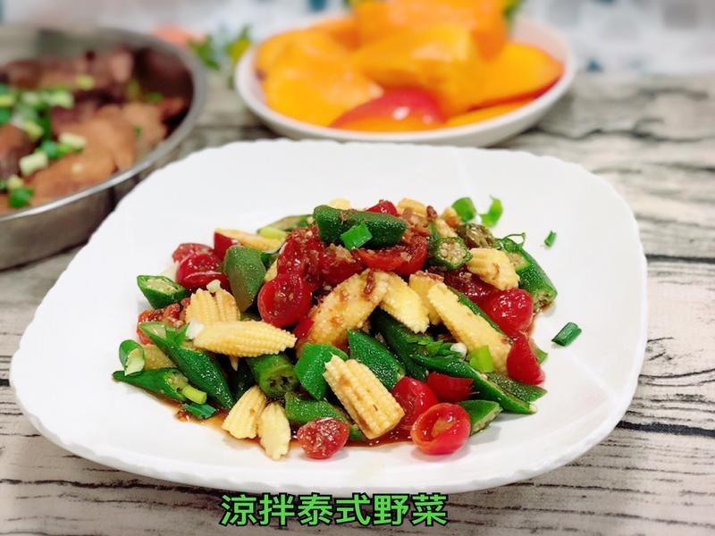 涼拌泰式野菜料理