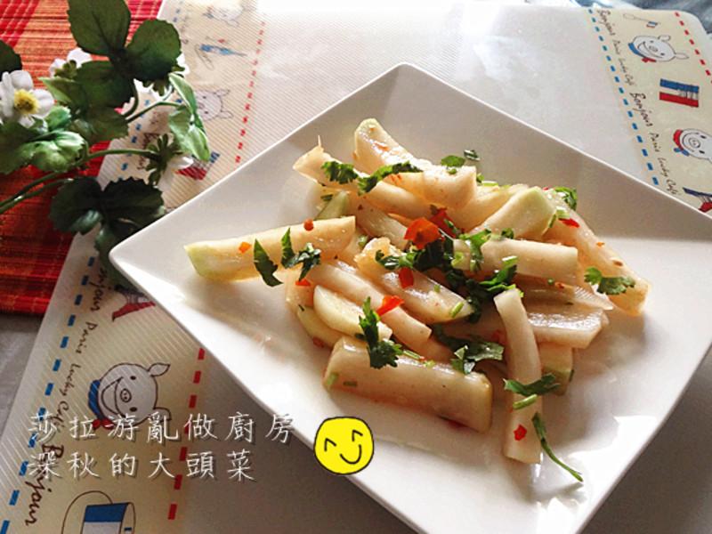 【四季江戶味之秋季料理】深秋的大頭菜