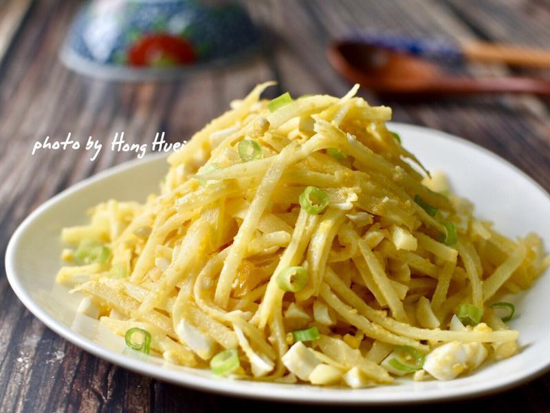 金沙筊白筍絲