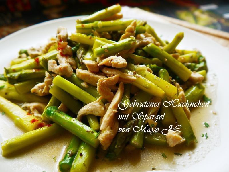 蘆筍炒雞肉絲