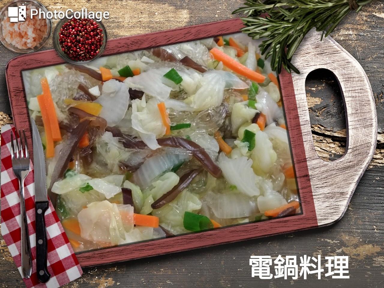 大白菜炒冬粉