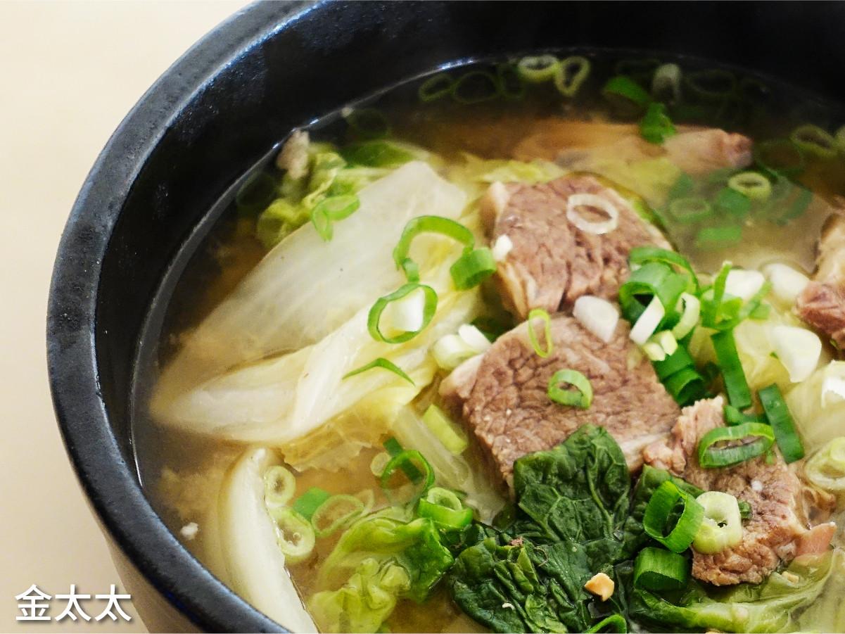 韓式牛排大醬湯 우거지갈비탕