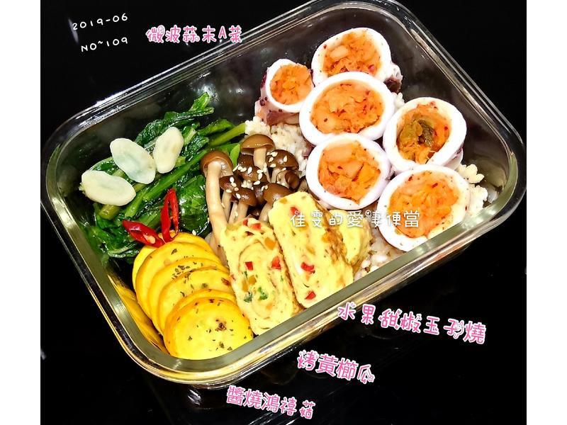 韓式泡菜中卷便當