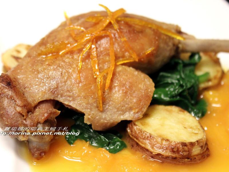燜燒鍋版南法料理油封鴨