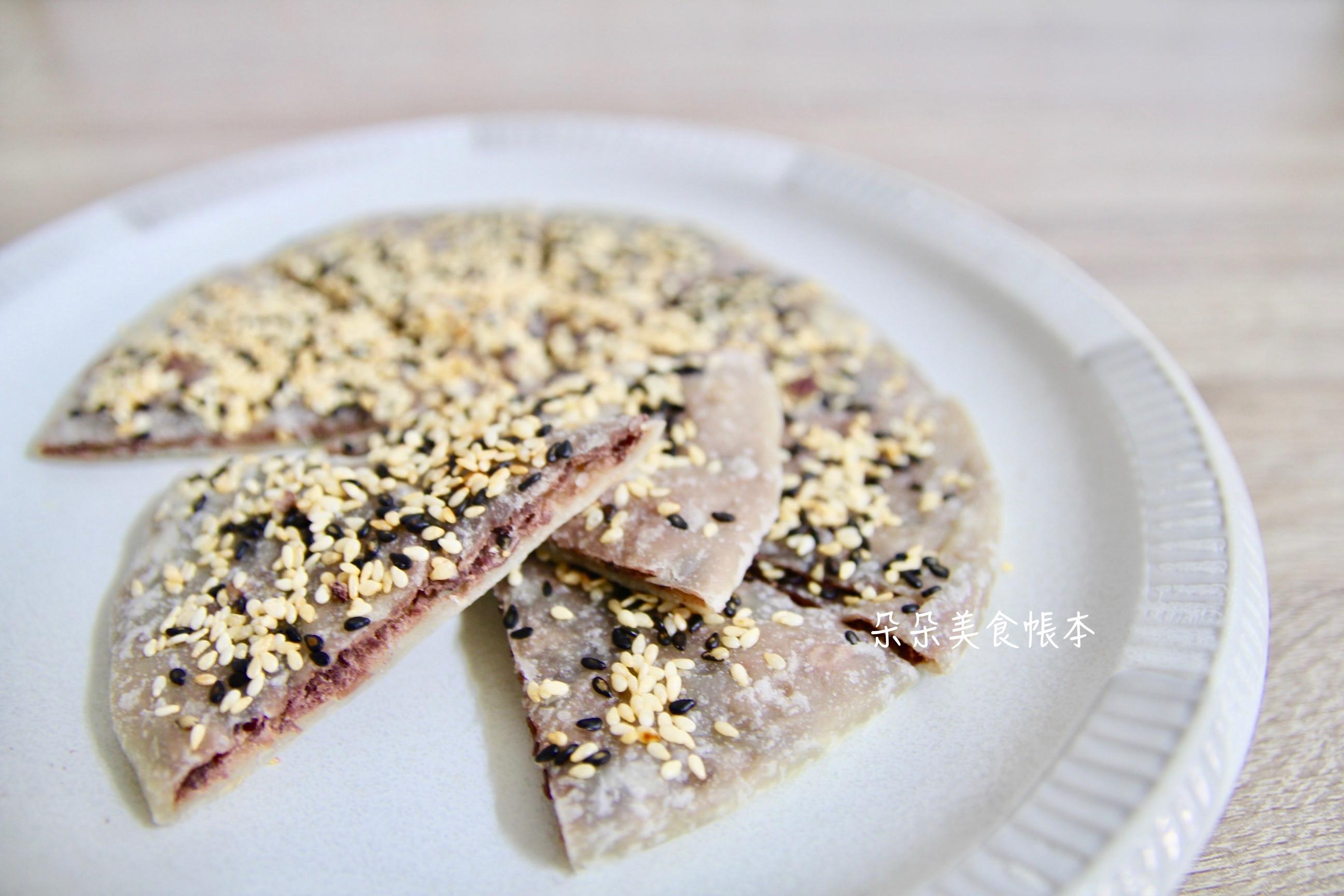 紅豆沙鍋餅  (自製紅豆沙)