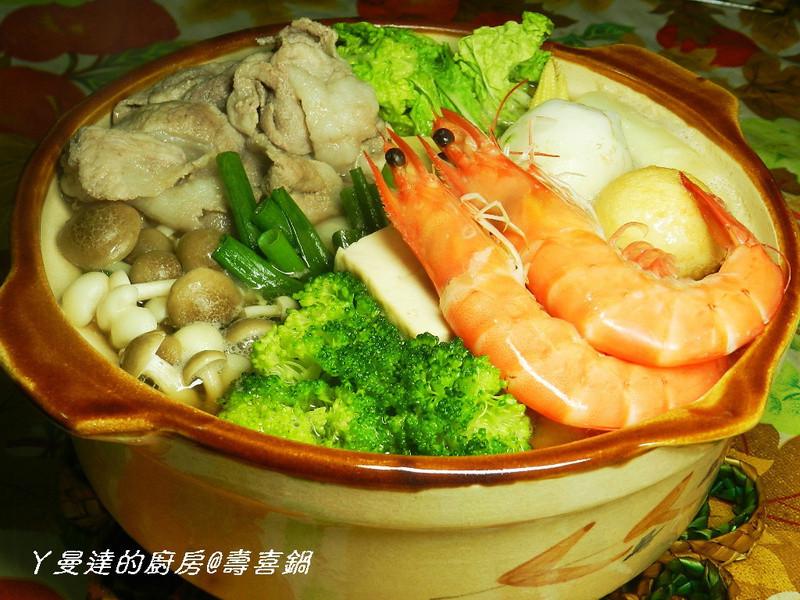 ㄚ曼達的廚房~黃金玄米油清爽料理~壽喜燒