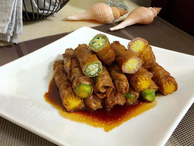秋葵&玉米筍肉捲