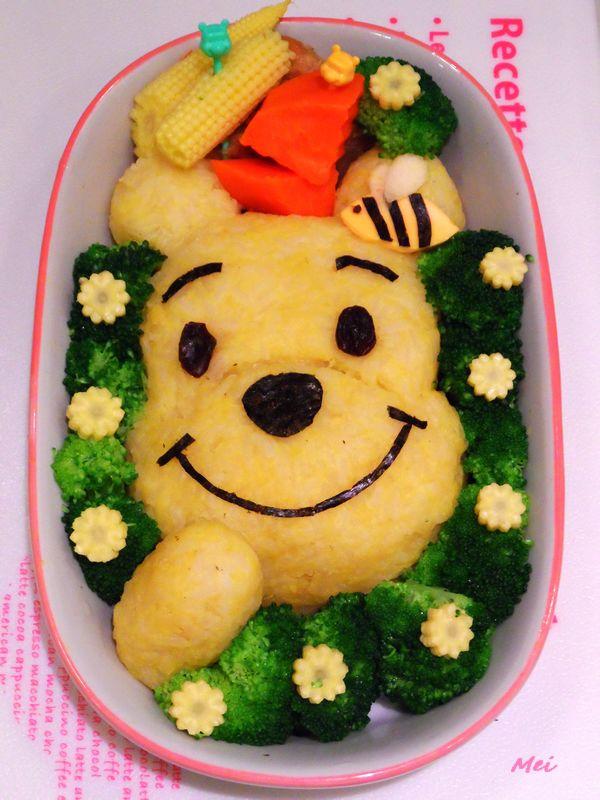 【親子食堂】小熊維尼地瓜飯飯