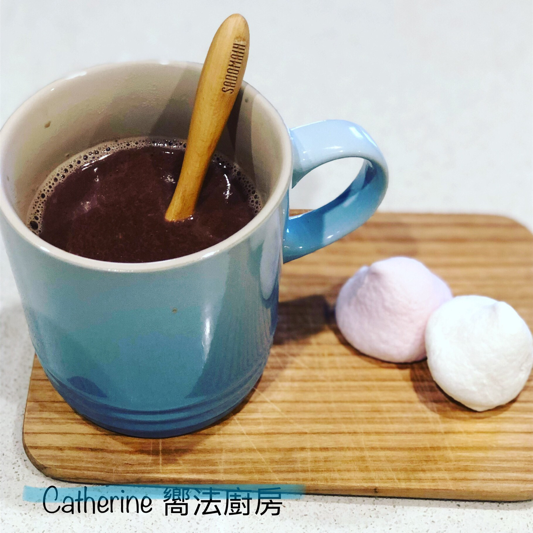 法式熱巧克力