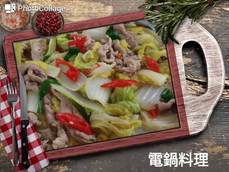 娃娃菜辣炒豬肉