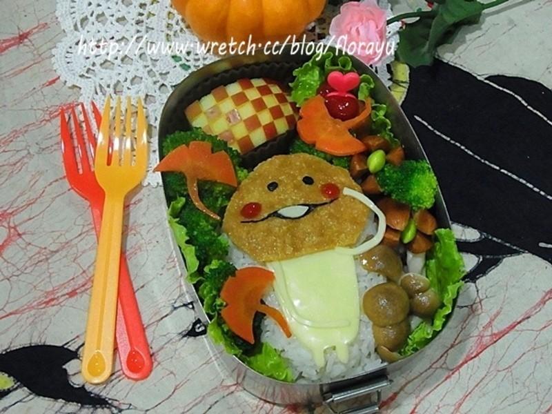 【四季江戶味之秋季料理】蘑菇人方吉Funghi