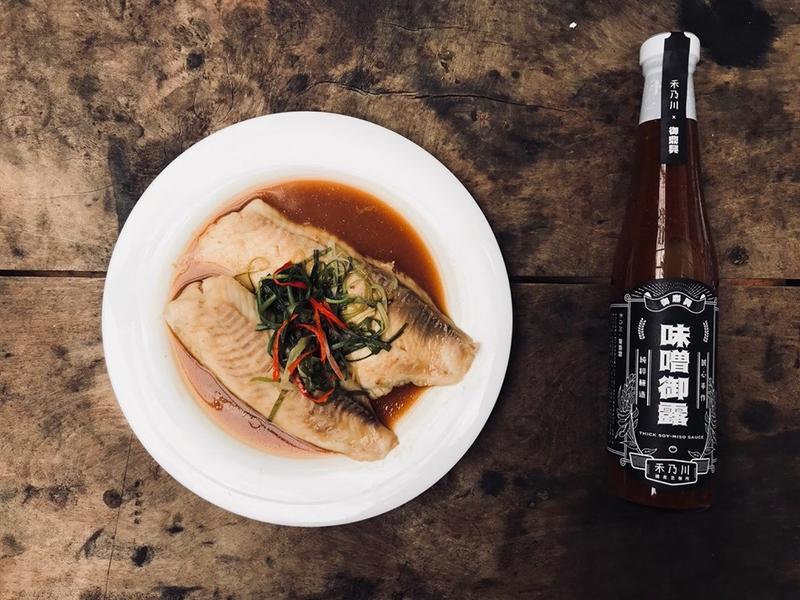 清蒸味噌佐鯛|禾乃川小廚房