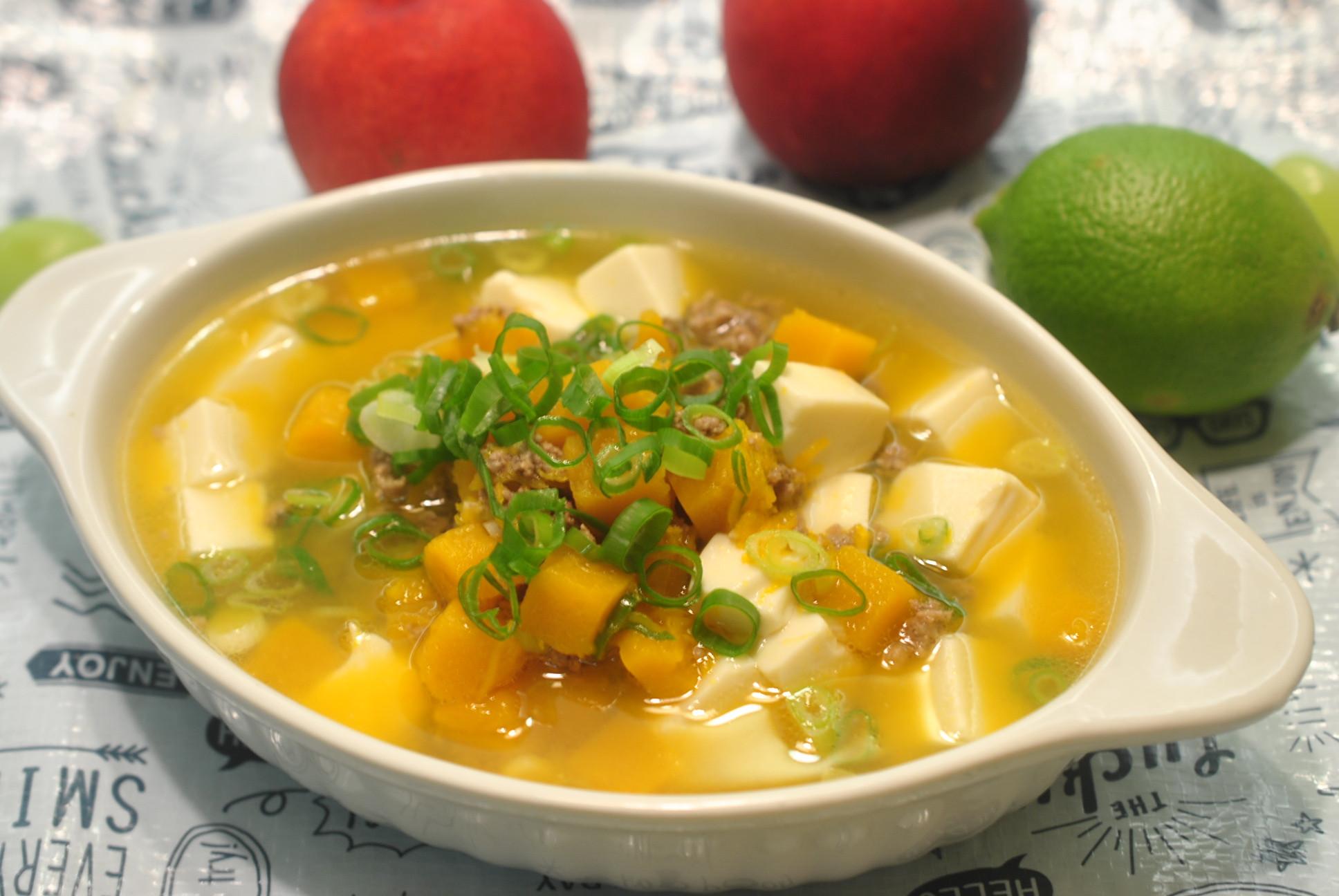 牛肉南瓜豆腐湯