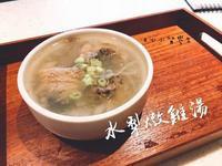 季節湯品:水梨燉雞湯