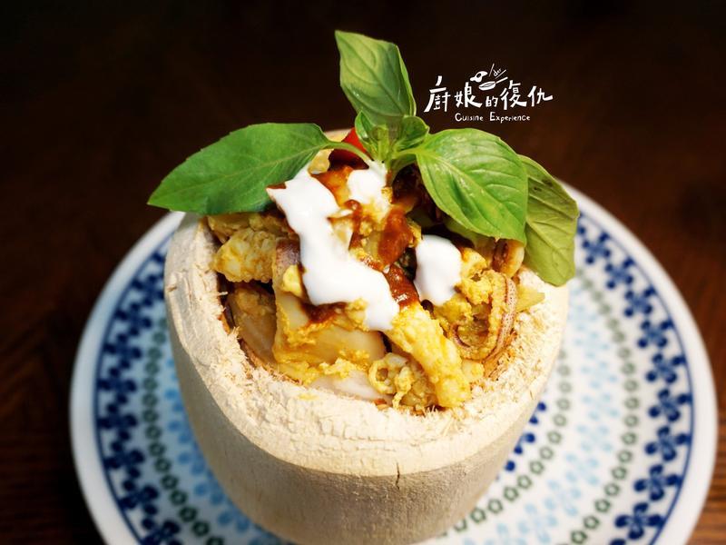 泰式咖哩海鮮盅✦清爽辣開胃