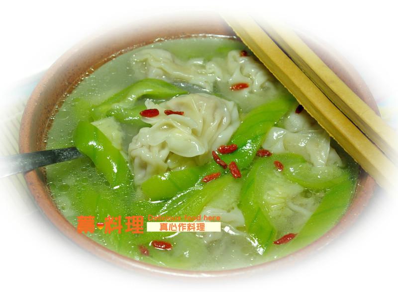絲瓜餛飩湯