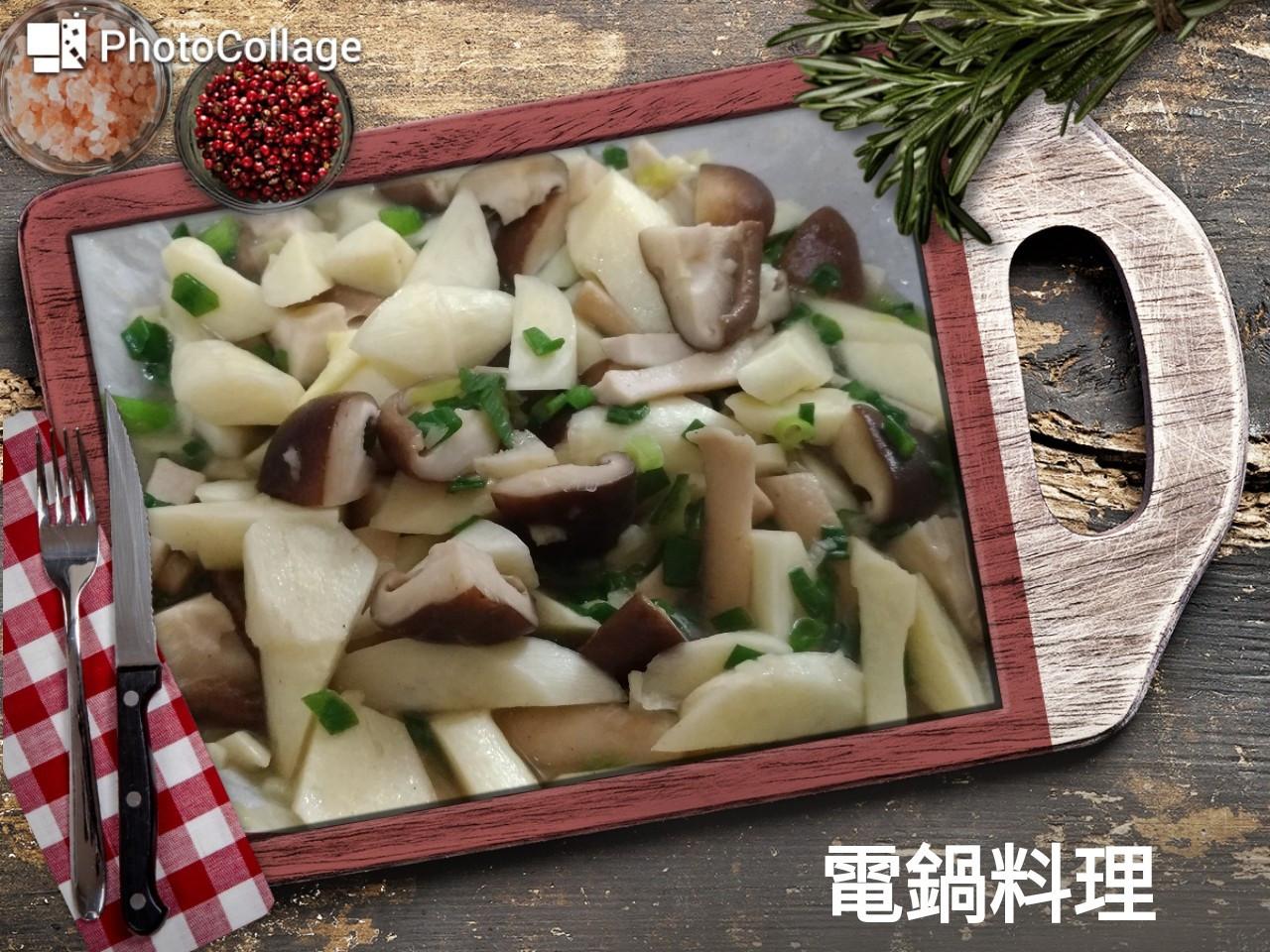 筊白筍炒香菇