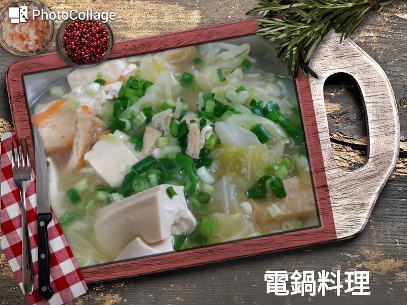 味噌高麗菜湯