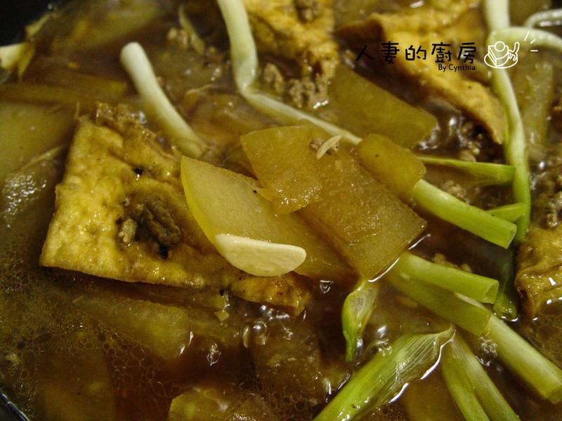 魯肉燥冬瓜(二)