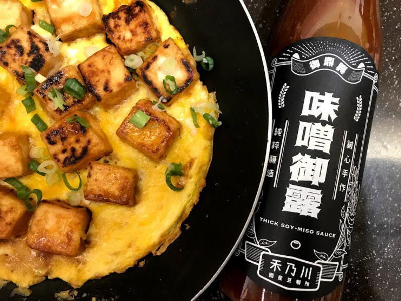煎蛋鐵板豆腐 禾乃川小廚房