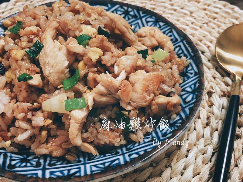 麻油雞炒飯