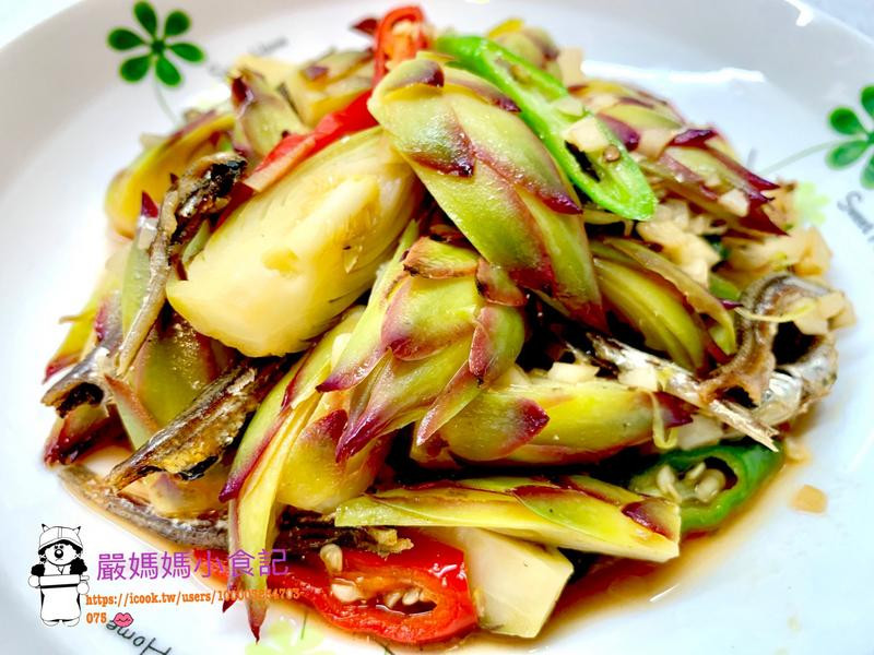 丁香魚炒火龍果花