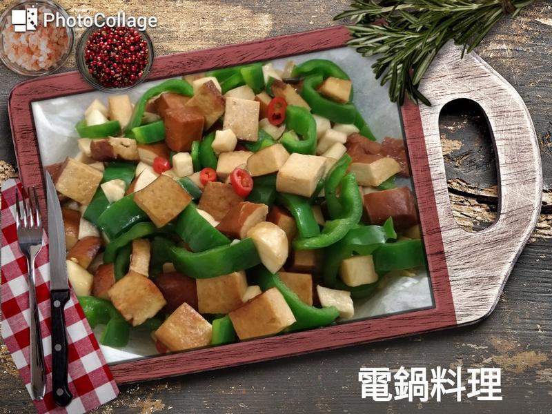青椒豆香杏鮑菇
