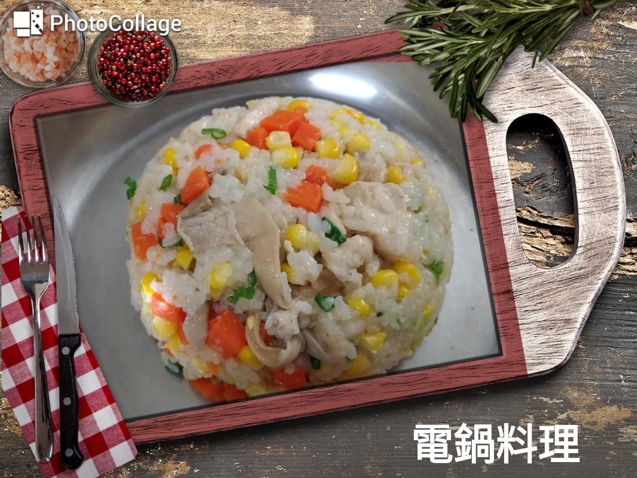 鮮蔬雞肉炊飯