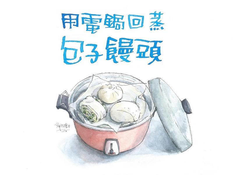 如何用電鍋回蒸包子饅頭-手繪食譜