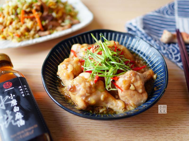 白麻油蒜頭蒸雞(真老小磨白麻油)