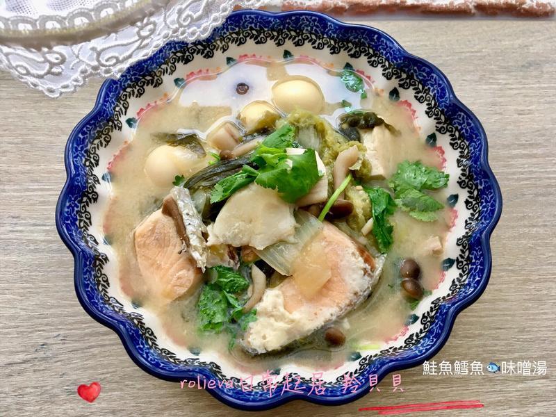 鮭魚鱈魚🐟味噌湯